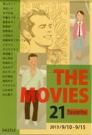 moviesDM001