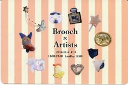 brooch001 コピー