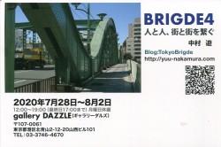 中村遊DM001