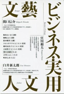 装画塾001