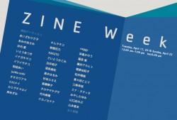 ZINEweek画像