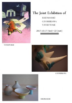 webDM三人展