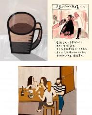 田沢3人展
