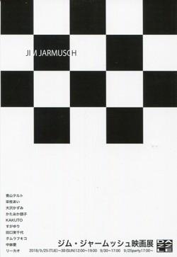 映画展001
