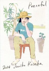 じゅりこ003