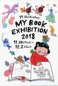 MYBook001
