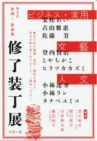 juku003 コピー