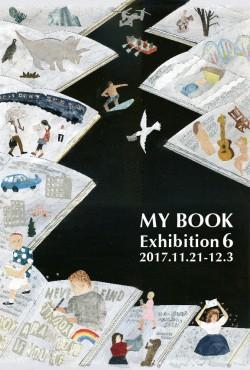 mybook6_dm