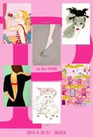 pink1webDM
