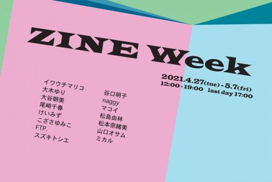 ZINE 表